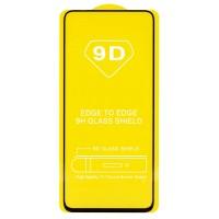 Защитное стекло Digital для Samsung Galaxy A90 BLACK (4322)